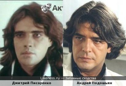 Дмитрий Писаренко похож на принца(Принцесса на горошине)