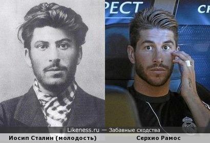 Серхио Рамос похож на Иосипа Сталина