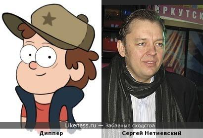Диппер напомнил Нетиевского....