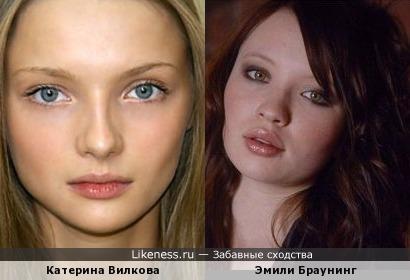 Катерина Вилкова похожа на Эмили Браунинг