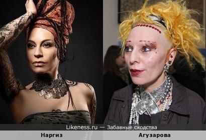 Наргиз похожа на Агузарову