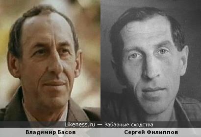Владимир Басов и Сергей Филиппов похожи