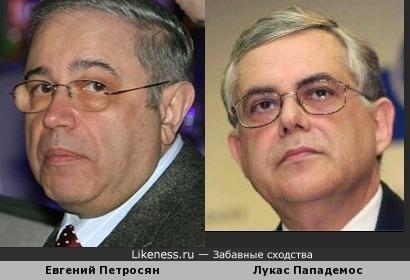 Евгений Петросян похож на Лукаса Пападемоса