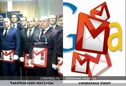 Групповое фото челябинских массонов похожи на символику Gmail