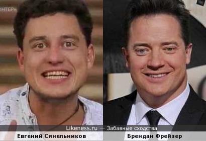 Евгений Синельников и Брендан Фрейзер