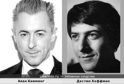 Алан КаММинг и Дастин ХоФФман