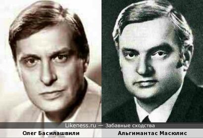 Олег Басилашвили и Альгимантас Масюлис