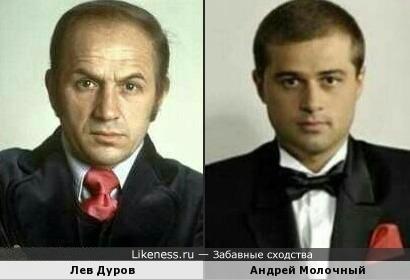 Лев Дуров - Андрей Молочный