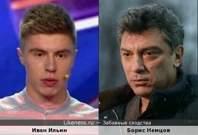 Иван Ильин и Борис Немцов