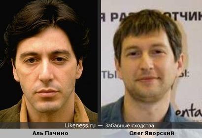 PR Директор Vostok games Олег Яворский похож на Аль Пачино