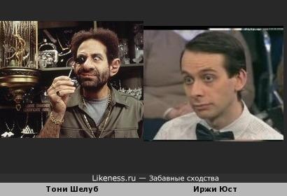Иржи Юст похож на Тони Шелуб