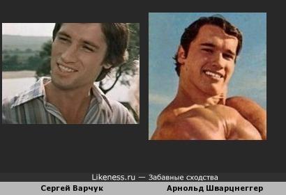 Сергей Варчук похож на Арнольда Шварцнеггера