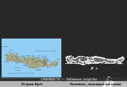 Остров Крит напоминает человека, лежащего на спине