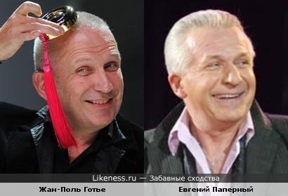 Евгений Паперный и Жан-Поль Готье