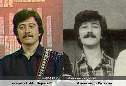 """""""Верасы"""" и """"Машина времени"""""""