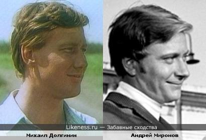 Михаил Долгинин и Андрей Миронов