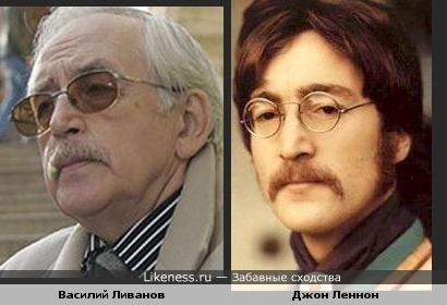 Василий Ливанов и Джон Леннон, правда, в разном возрасте