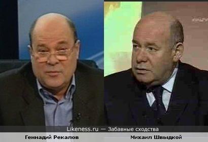 Запорожский депутат и российский экс-министр культуры