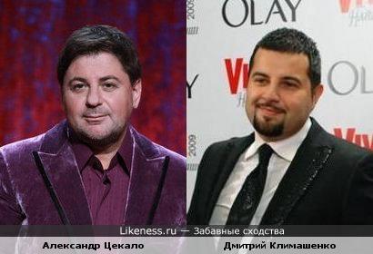 Александр Цекало и Дмитрий Климашенко