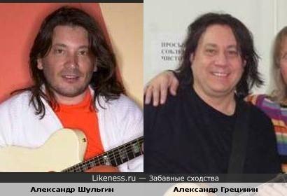 Экс-продюссер Валерии и басист группы Стаса Намина «Цветы»
