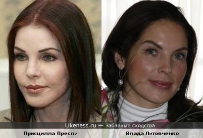 Присцилла Пресли и Влада Литовченко