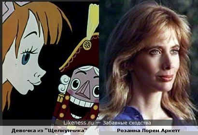 """Розанна Аркетт напоминает Машу из мультфильма """"Щелкунчик"""""""