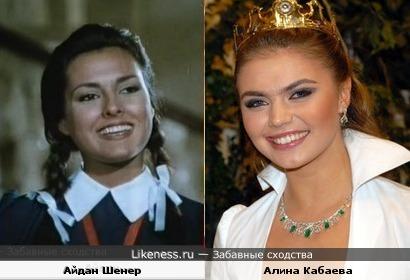 Айдан Шенер и Алина Кабаева