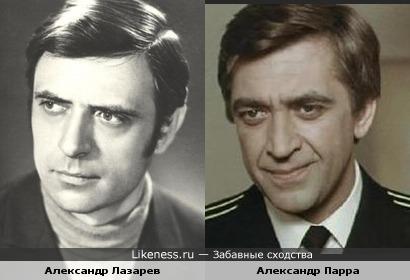 Александр Лазарев и Александр Парра