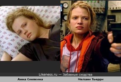Анна Синякина и Мелани Тьерри в качестве ворошиловского стрелка