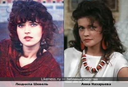 Людмила Шевель и Анна Назарьева