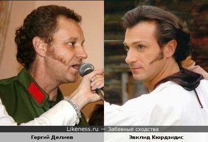 Гергий Делиев и Эвклид Кюрдзидис