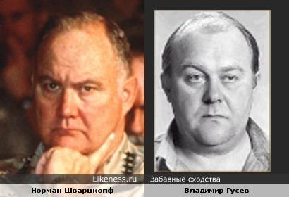 Американский генерал Норман Шварцкопф и российский актер Владимир Гусев