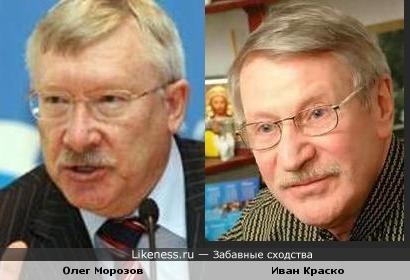 Вице-спикер Олег Морозов и актер Иван Краско