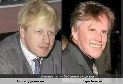 Мэр Лондона Борис Джонсон и актер Гэри Бьюзи