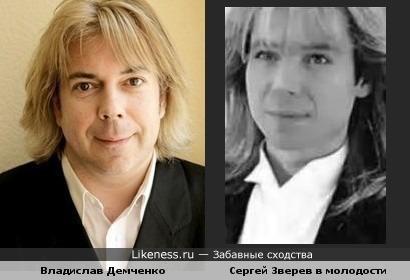 Сергей Зверев (до пластических операций) и Владислав Демченко
