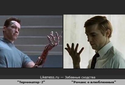 Евгений Киндинов и... Арнольд Шварценеггер