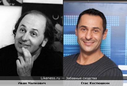 Украинский писатель Иван Малкович и Стас Костюшкин