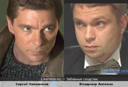 Актер Сергей Маховиков и телезнаток Владимир Антохин
