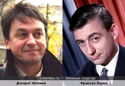 Дмитрий Шиляев и Франсуа Перье