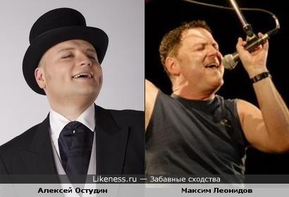 Алексей Остудин и Максим Леонидов
