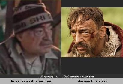 Александр Адабашьян и Михаил Боярский в образах