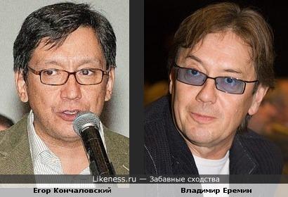 Егор Кончаловский и Владимир Еремин
