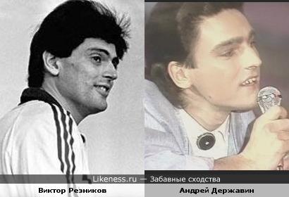 Виктор Резников и Андрей Державин