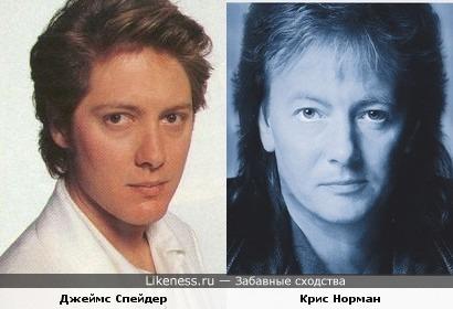 Джеймс Спейдер и Крис Норман