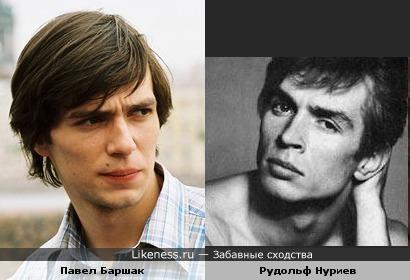 Павел Баршак и Рудольф Нуриев