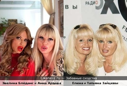 Блондинки наступают!