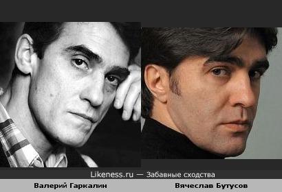 Валерий Гаркалин и Вячеслав Бутусов
