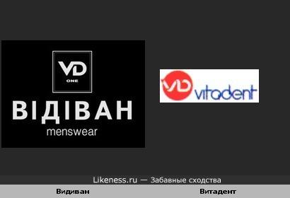 Магазин мужской одежды и стоматологическая фирма