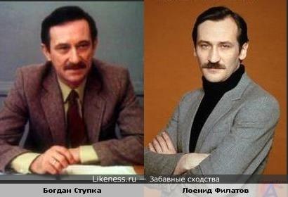 Богдан Ступка и Леонид Филатов