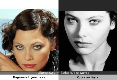 Радмила Щеголева и Орнела Мути